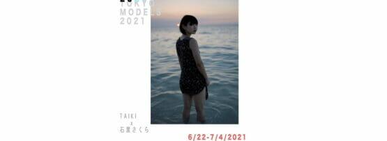 TOKYOMODELS2021